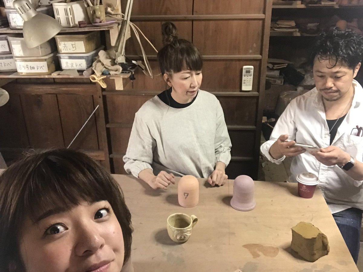 """新家綾子 和歌山女性美容師 あやちゃん a Twitter: """"今日はみんなで ..."""