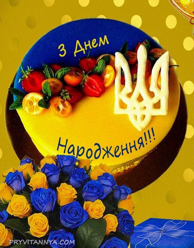 Марта картинки, открытки украинском языке