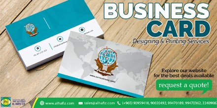 Alhafiz hashtag on twitter copy printing business businesscard order online httpalhafizcopy centerbusiness cards printing picitterf9nigtfzql reheart Images