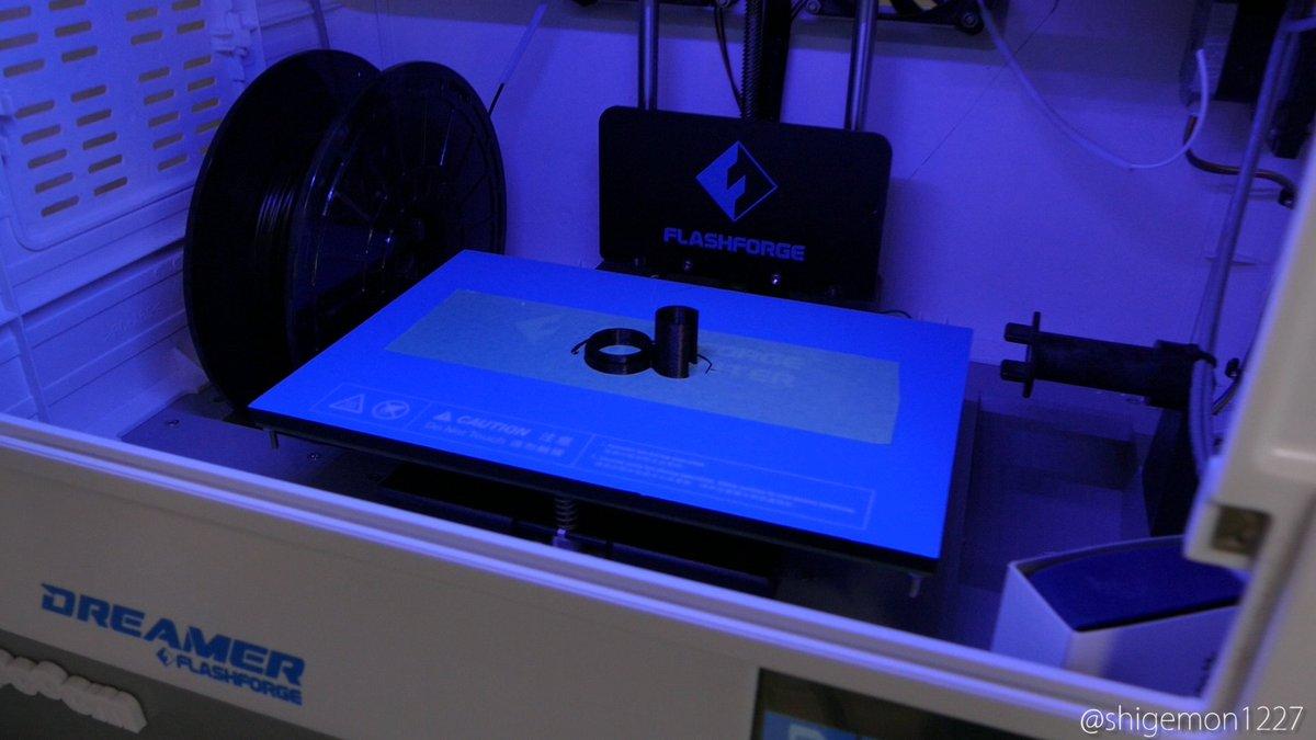 話題のガンダムマーカーエアブラシシステムっぽいものを3Dプリンタで作ってみた ⇒  #3Dプリンター #ガンダムマーカーエアブラシシステム