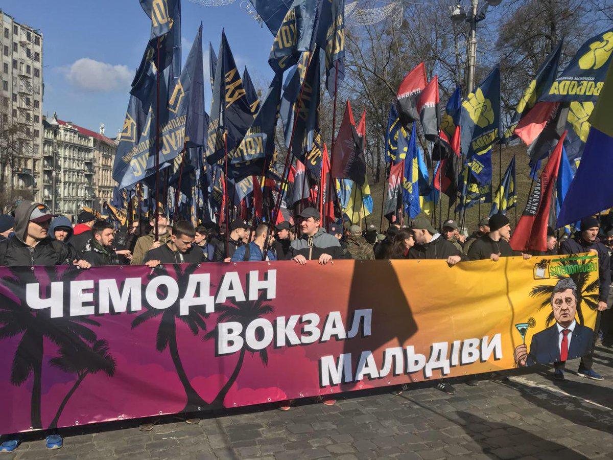 Марш кремлевских агеNтов