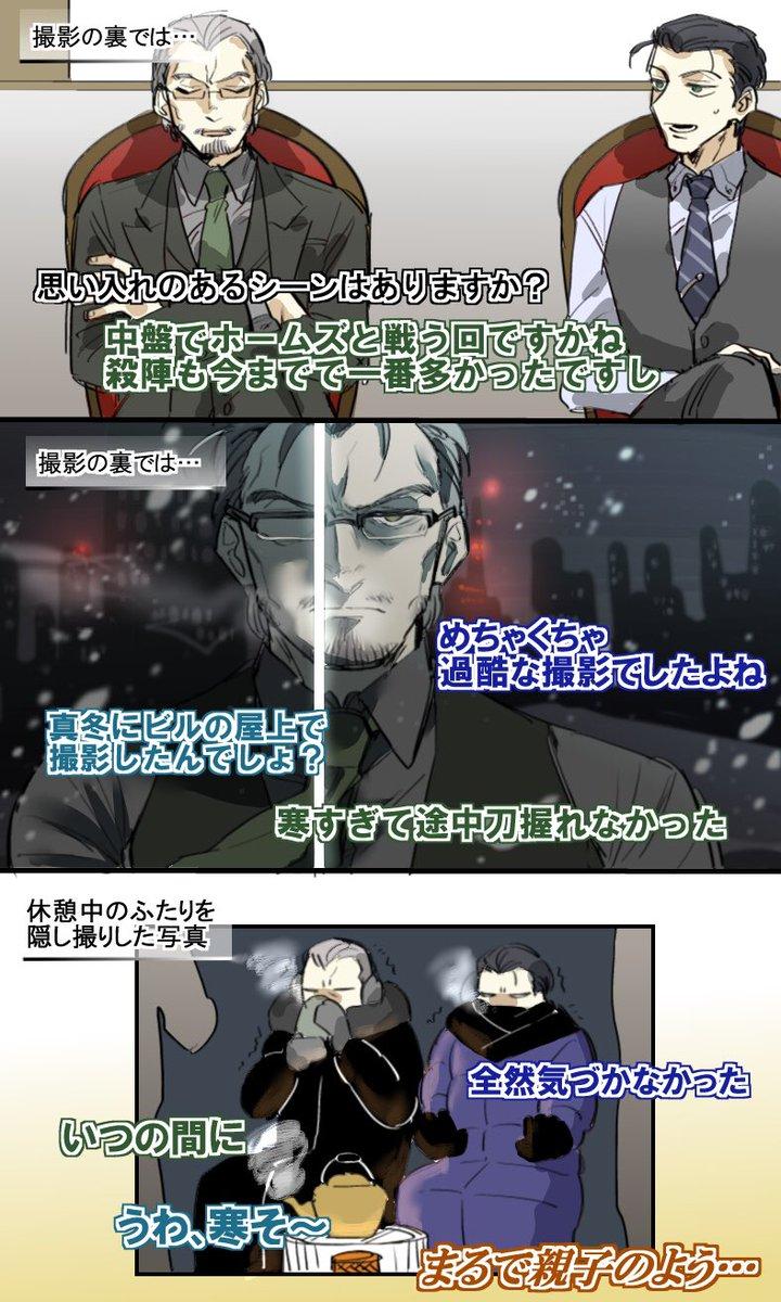 特捜班のドラマパロ
