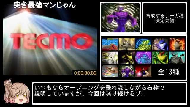 東京 モーション 隊長 =TOP= of fantasticmotionWEB