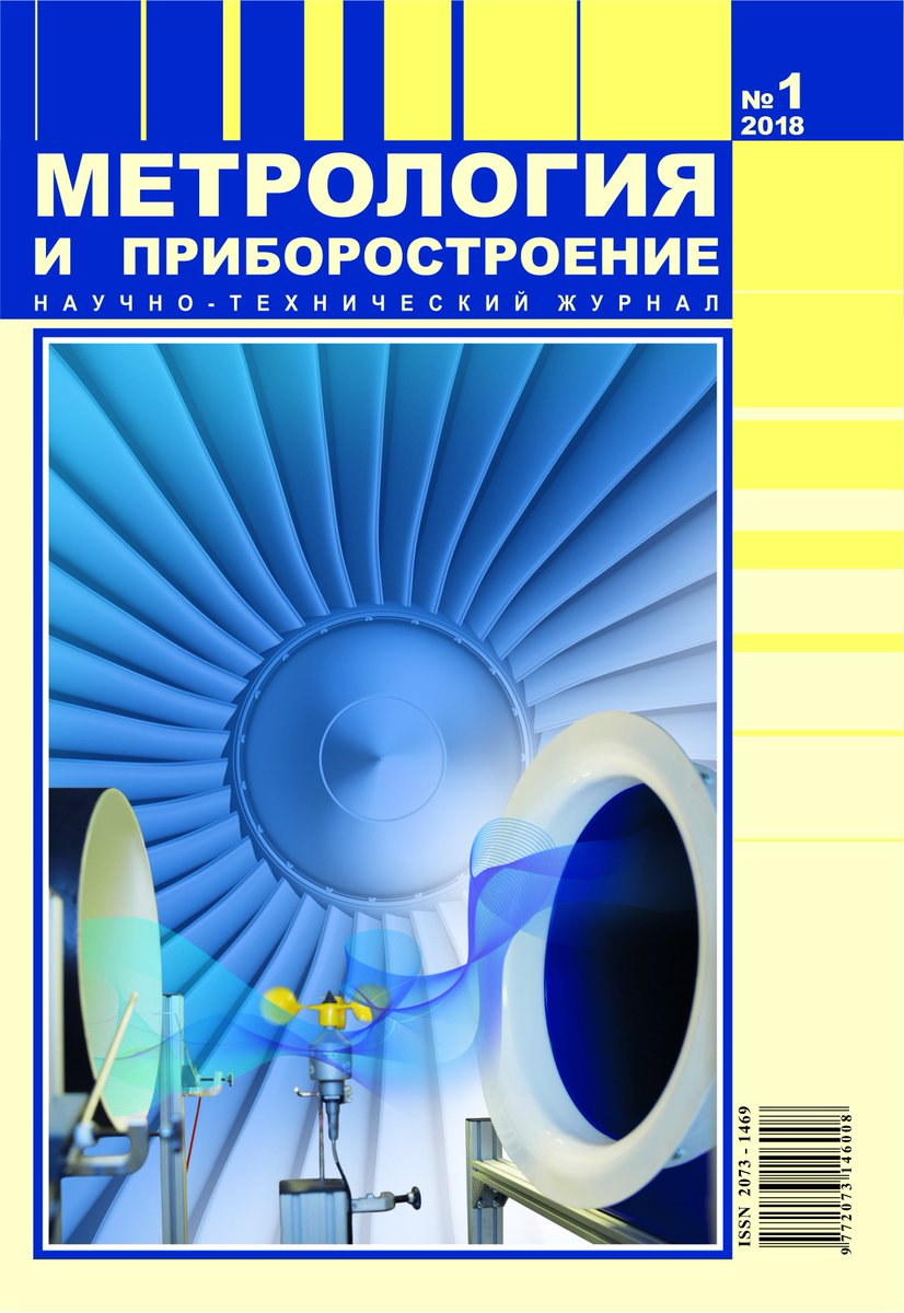 pdf iscas