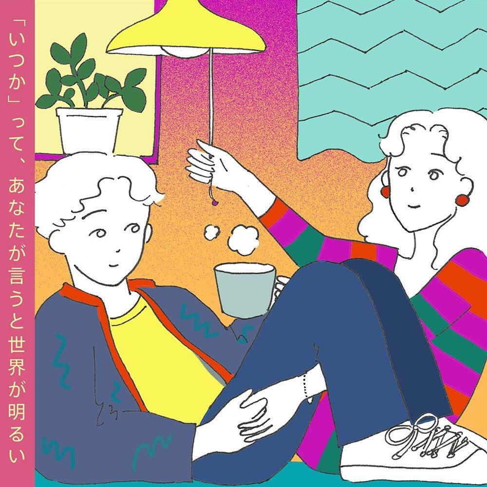 "new dugong on twitter: ""【渋谷ヒカリエ連載 その2】 渋谷ヒカリエの"