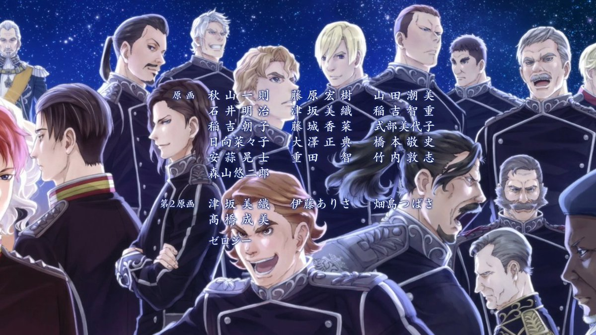 Anime Blues Con  Home  Facebook