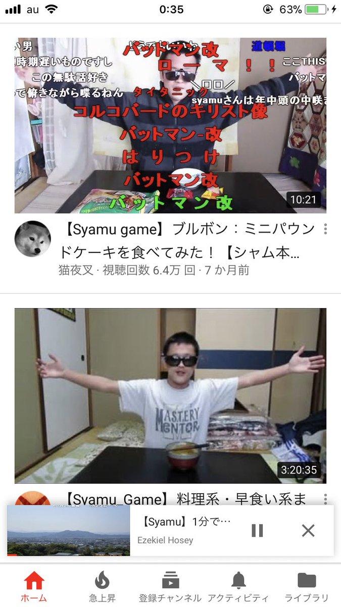 大物youtuber速報 ゴミ
