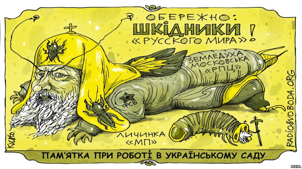 Трамп понимает ситуацию в Украине, - Грибаускайте - Цензор.НЕТ 6021