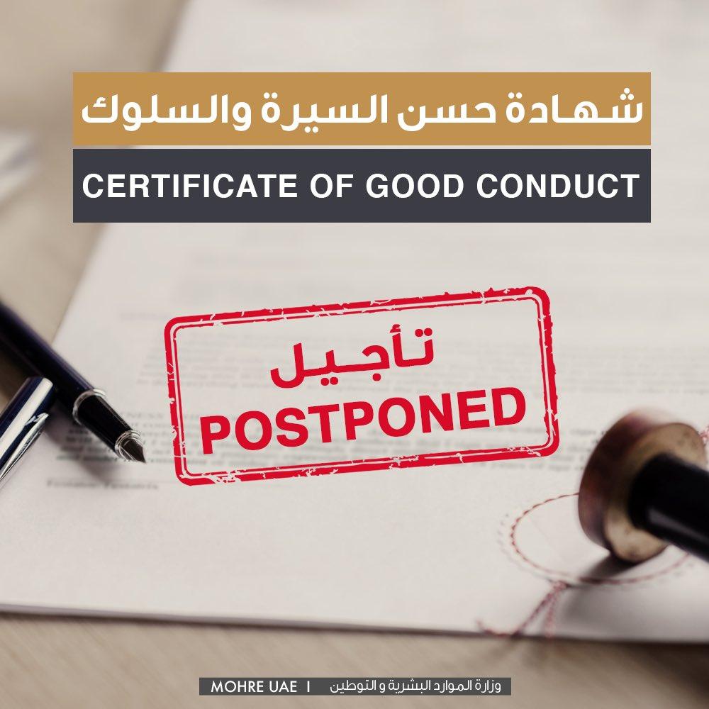 MOHRE_UAE on Twitter: