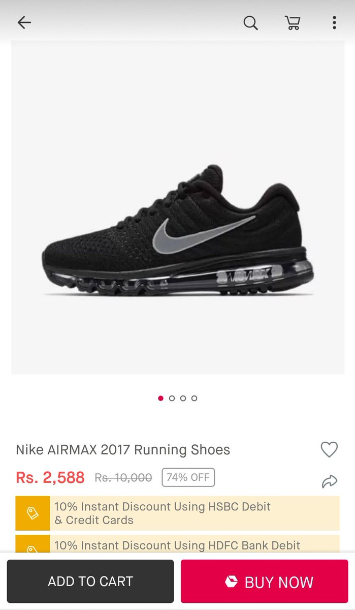 #Snapdeal still has the audacity to sell fake #nike shoes online, without  giving an explanationpic.twitter.com/IIrRhujkiR