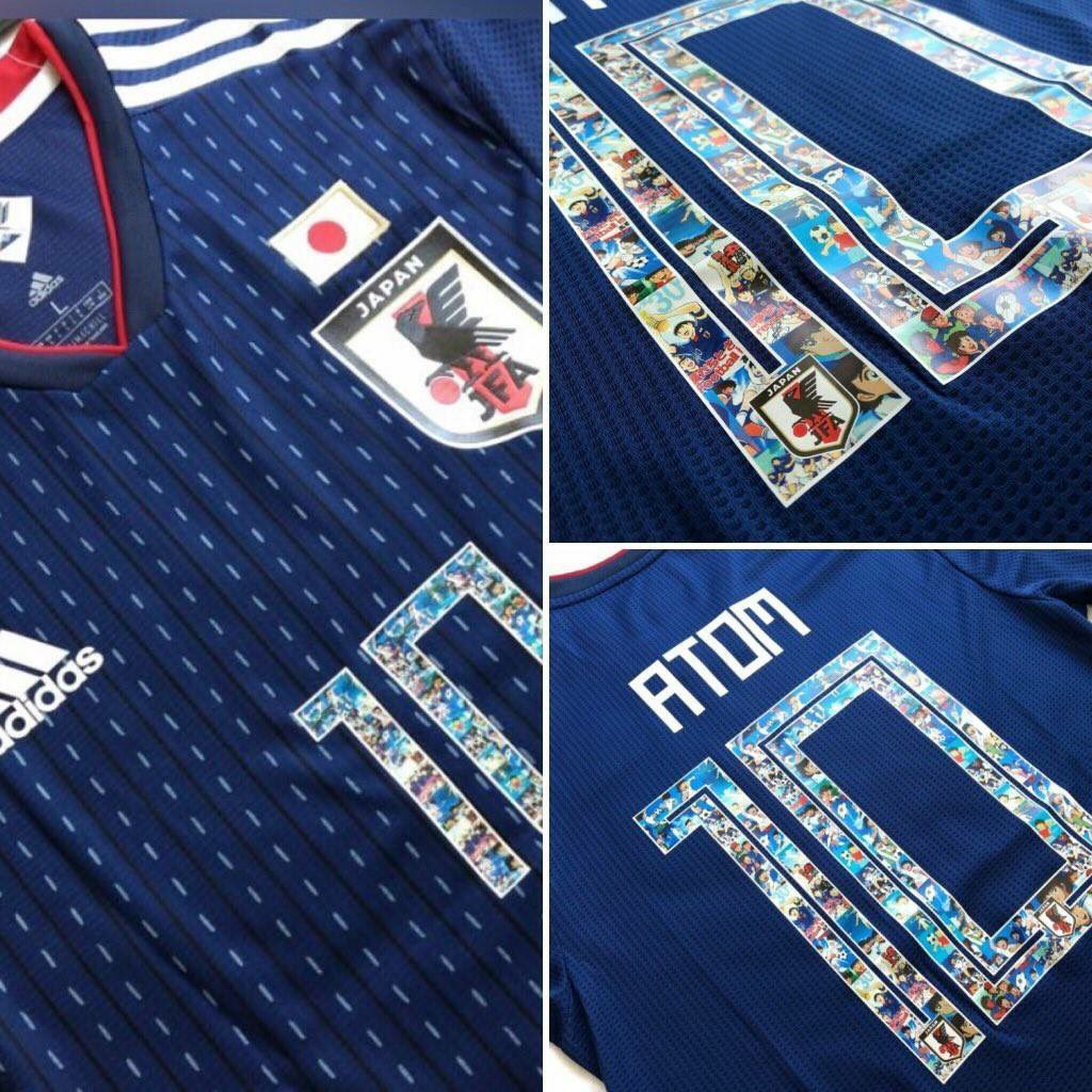 camiseta japon seleccion