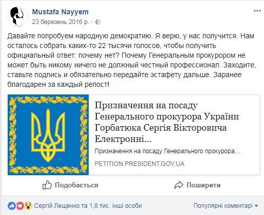 Луценко не имеет оснований забирать дело Бубенчика у Департамента спецрасследований, - Горбатюк - Цензор.НЕТ 7459