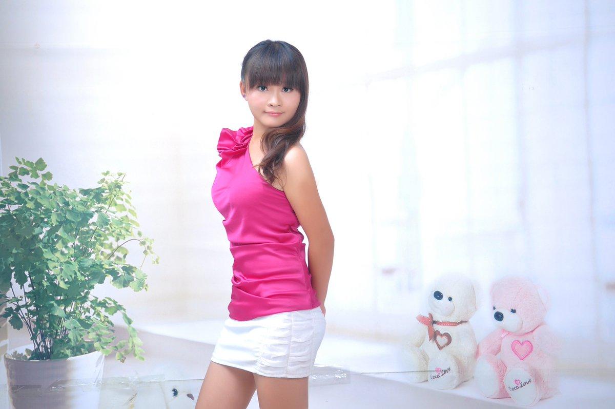 Asian girls online
