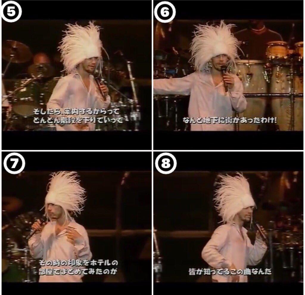 カップヌードルCMでおなじみ ジャミロクワイのアノ名曲は札幌でのある体験から作られていた!!