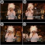 カップヌードルCMでおなじみ ジャミロクワイのアノ名曲は札幌でのある体験から作られていた!