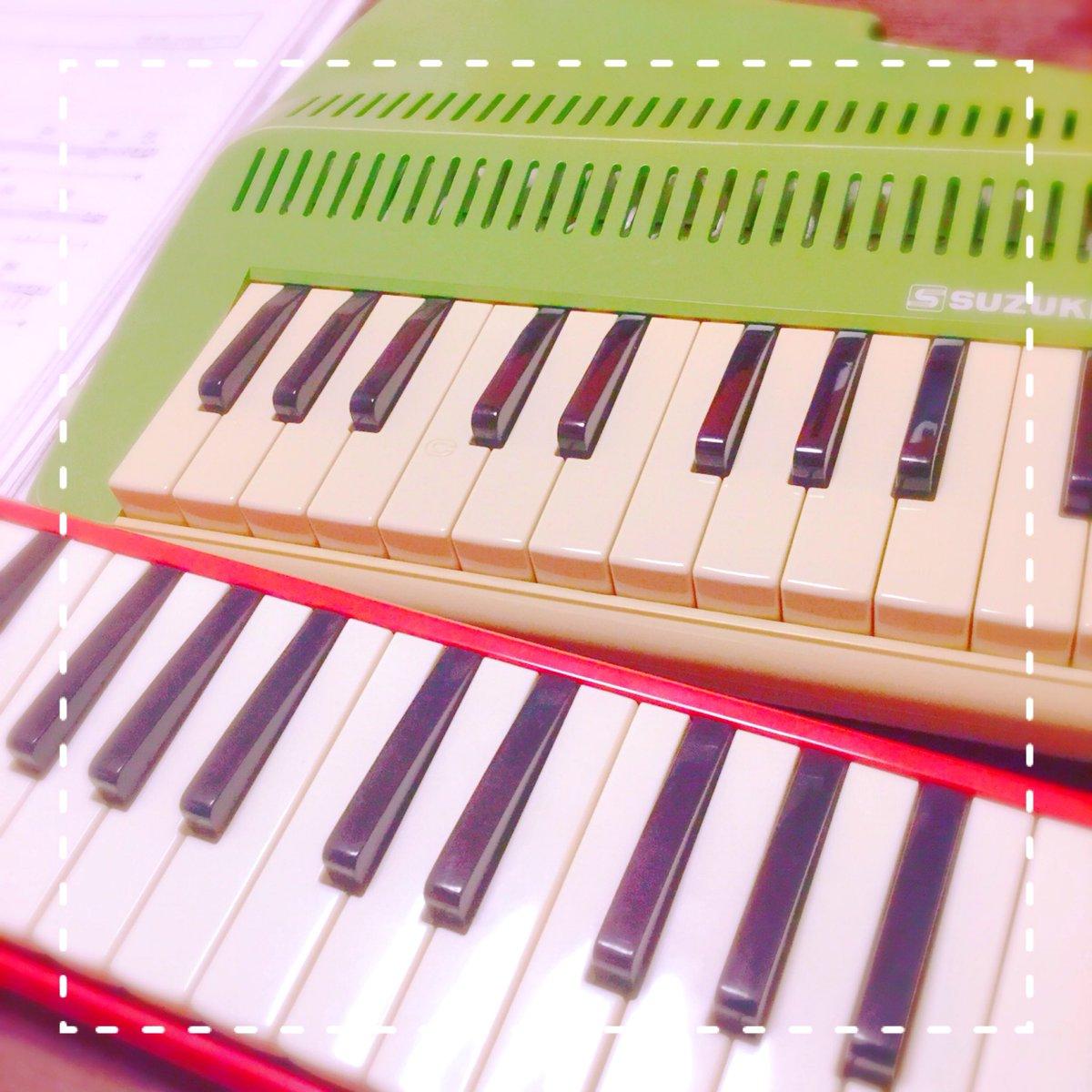鍵盤笛 hashtag on Twitter