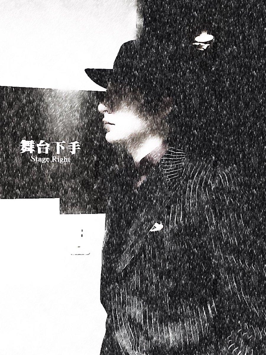 Yu Shirota(城田優)🇯🇵🇪🇸 - Twitter