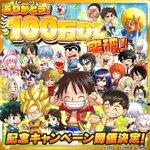 Image for the Tweet beginning: 「ジャンプチ ヒーローズ」、サービス開始から1週間で100万ダウンロード突破!