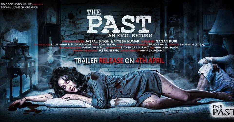 The Past (2018), Movie Cast, Story and Release Date