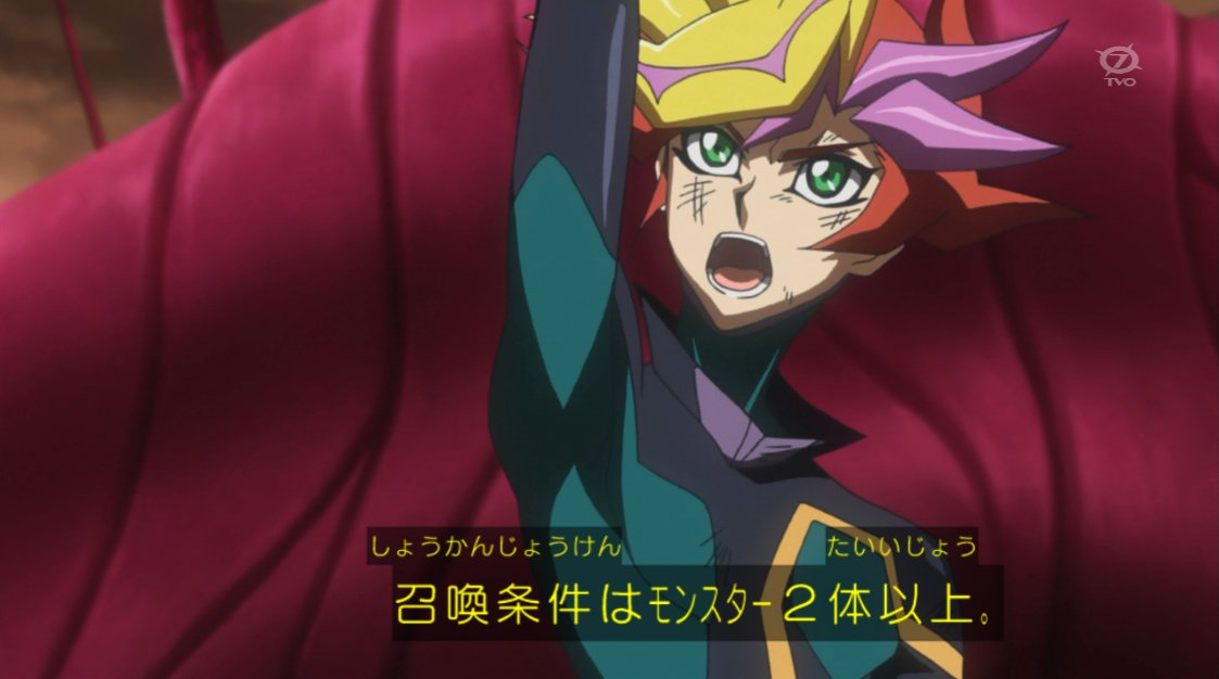 FWDキタ━━━(゚∀゚)━━━!! #VRAINS https://t.co/XC2m0uEoQM