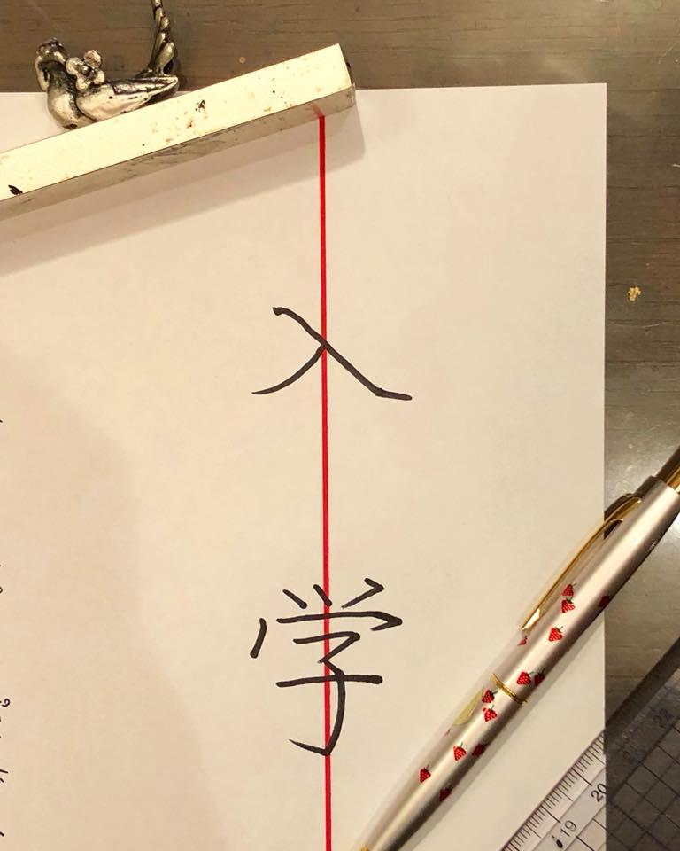 佐藤有希のあさラテ hashtag on ...