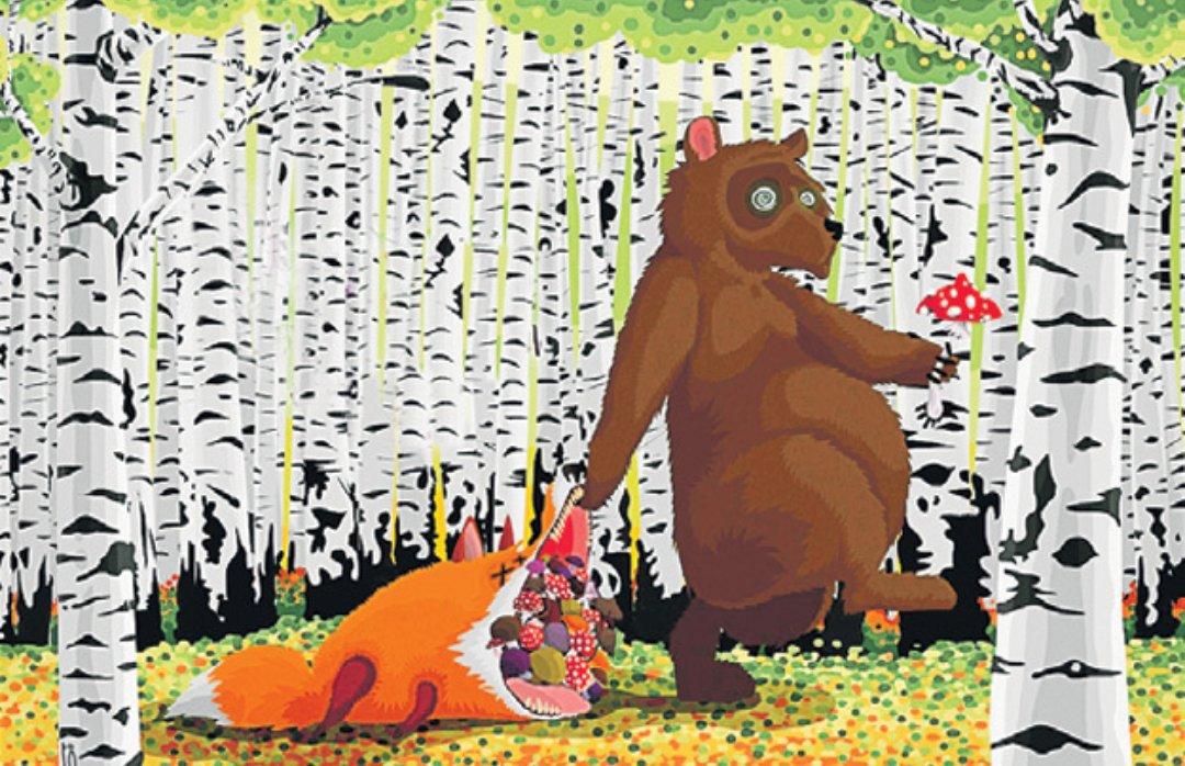 скатанный раствора медведь собирает грибы лису картинка для творчества