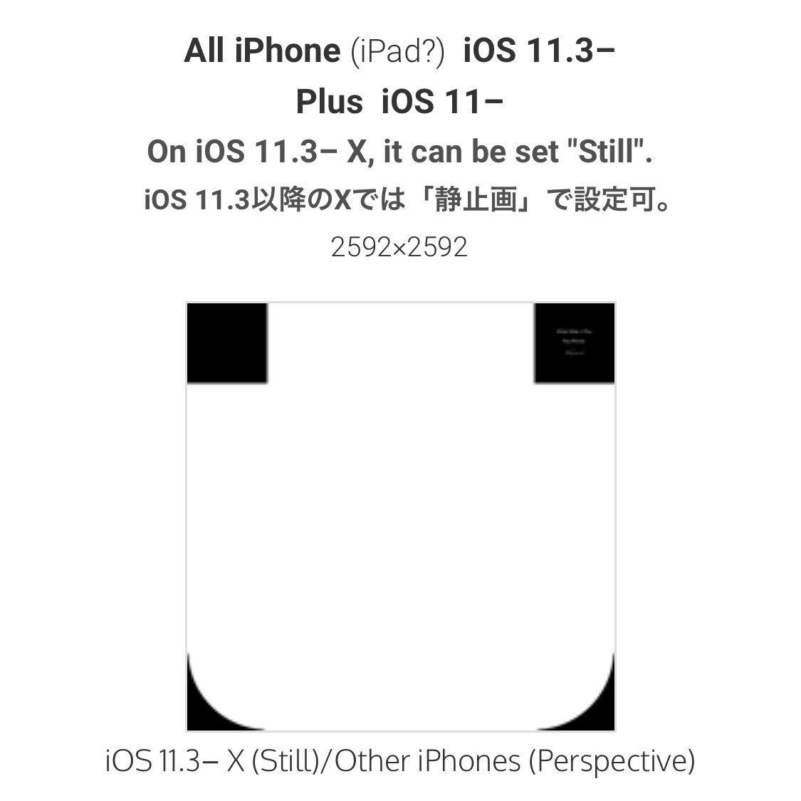 Hide Mysterious Iphone Wallpaper 不思議なiphone壁紙 V Twitter 8 7 6 Se 5 でも ドックとフォルダと背景が真っ白になる壁紙が再び完璧に 一番上に置いたフォルダの上部が黒くなることもなくなります 正方形タイプを 視差効果 で設定してください