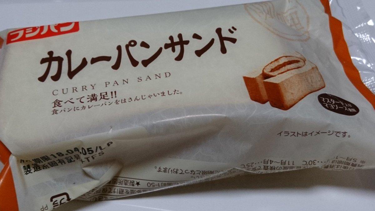 そう言えばなかなかクレイジーなパンを見つけて買ってみた。 何を血迷ってこいつを挟んだ?(°∀°)