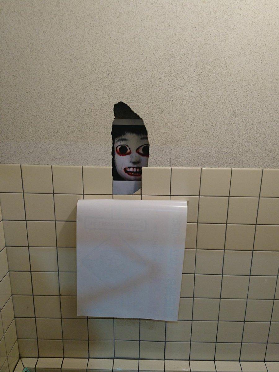 ビビり度200%間違いなしwww トイレの壁に空いた穴をふさぐ対処法が怖すぎるwww