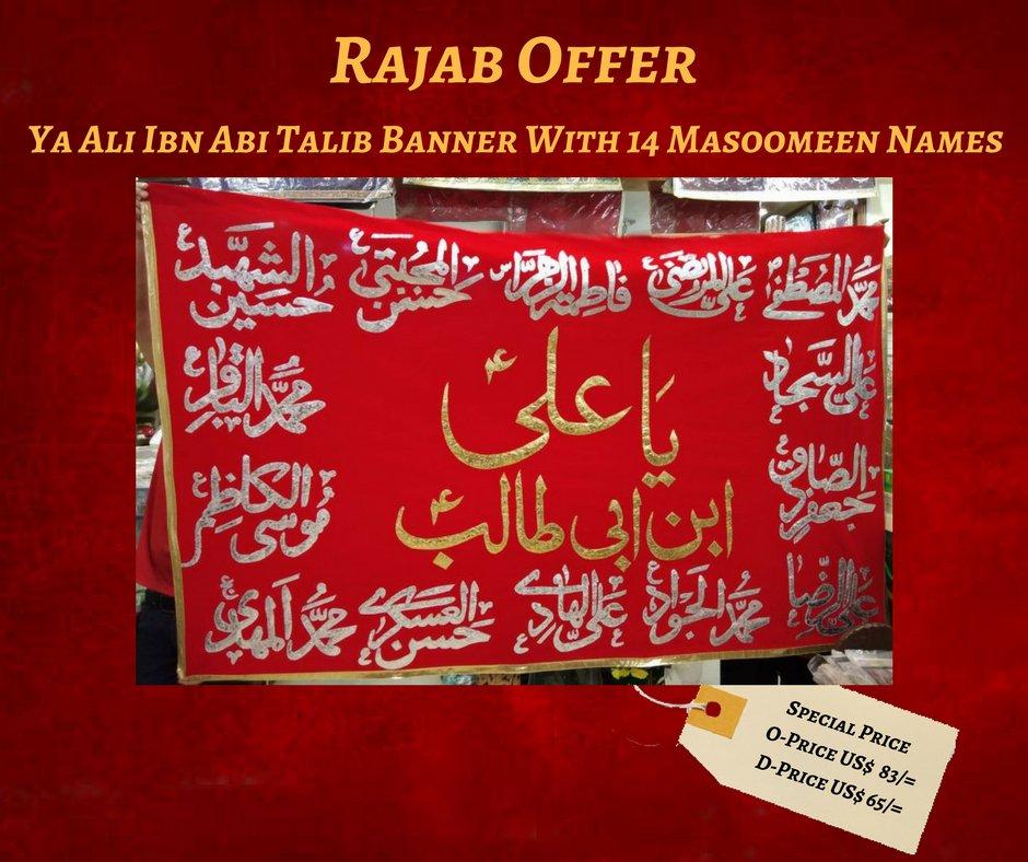 Ya Ali Ibn Abi Talib Banner (Please Re tweet) @Keran_Zehra