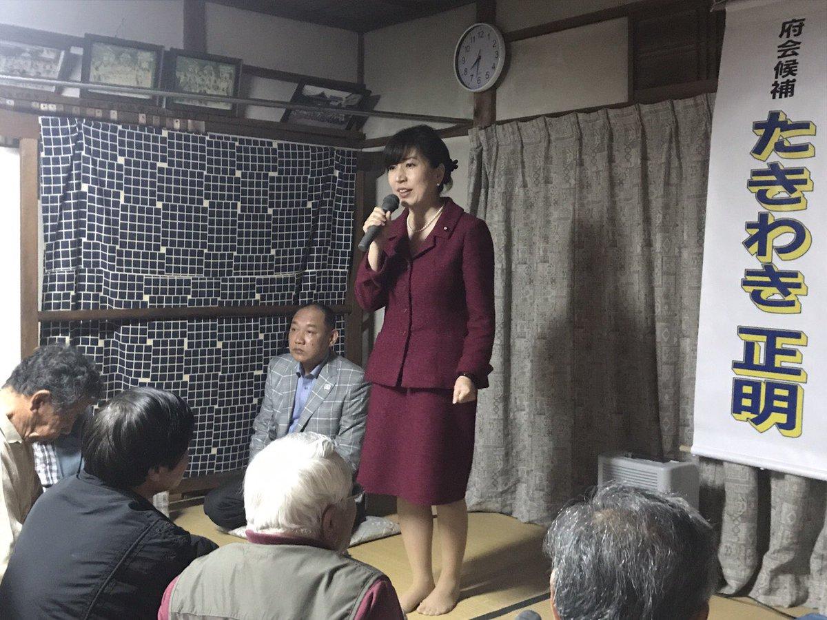 弥生 木村