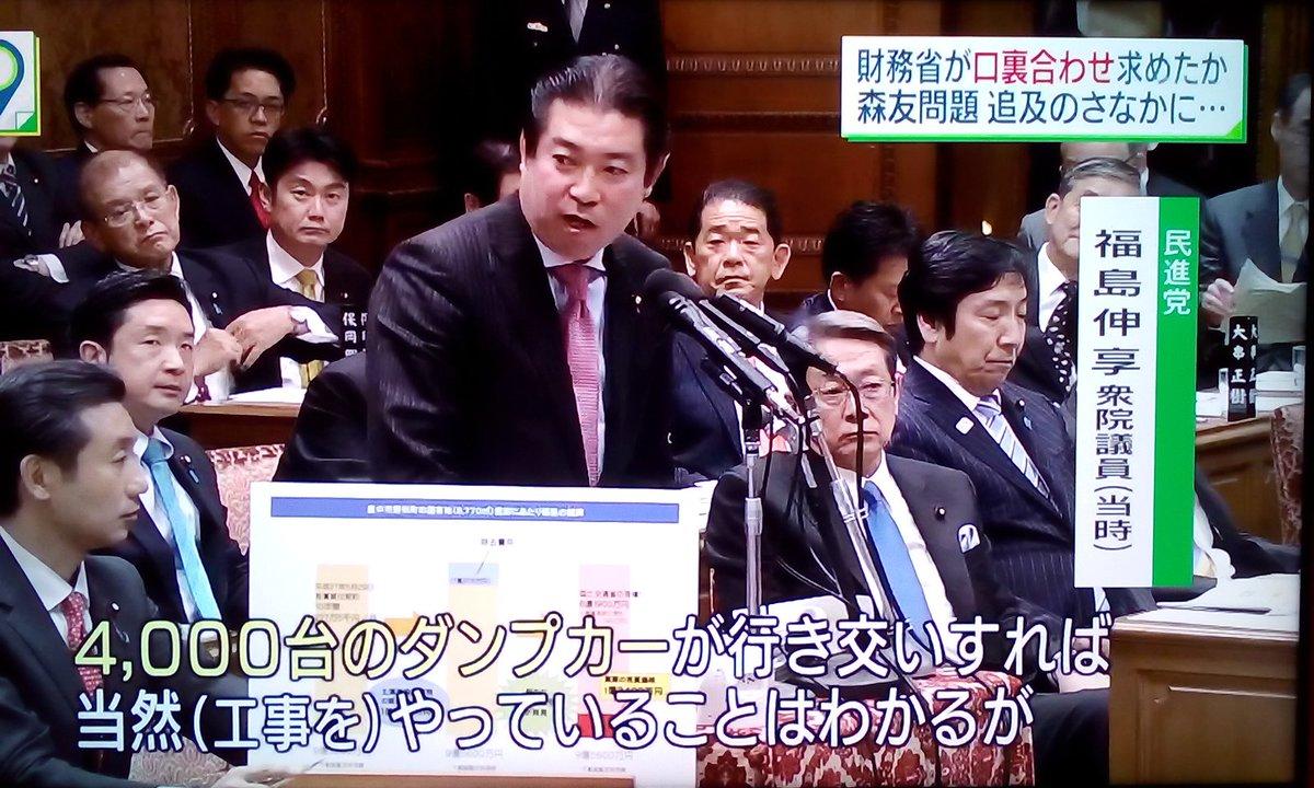 野党がんばれ hashtag on Twitte...