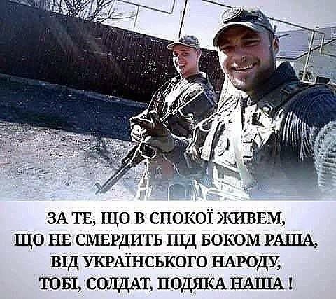 За прошедшие сутки двое украинских воинов получили ранения, еще один - боевую травму, - штаб АТО - Цензор.НЕТ 2330