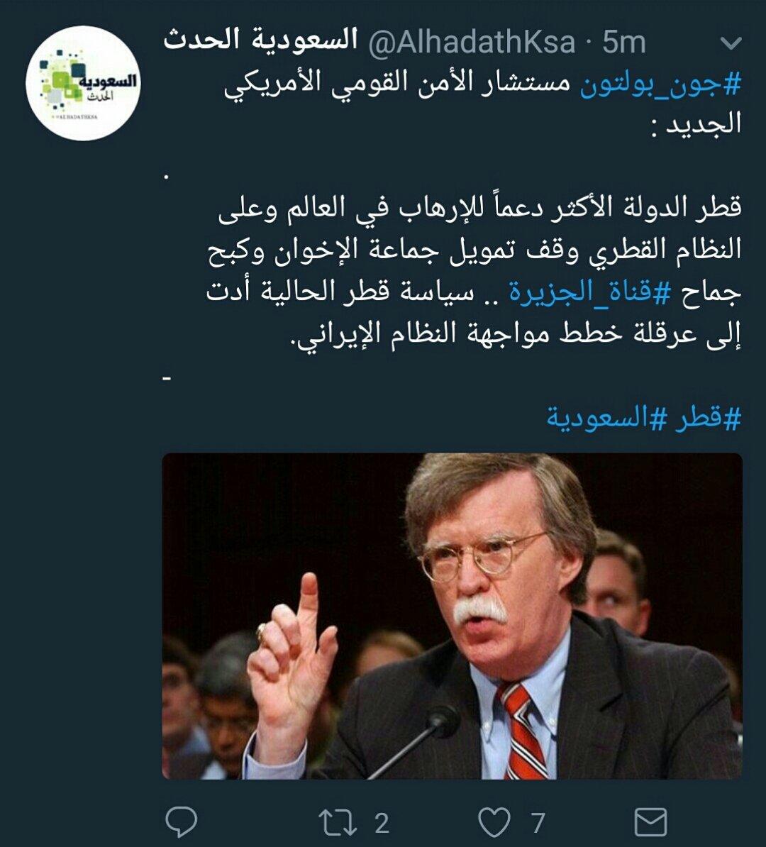لا يا شيخ!  تبي تقنعنا أن 'قطر' عرقلت خط...