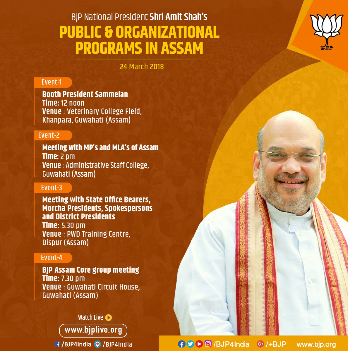 BJP National President Shri @AmitShah will address 'Booth Adhyaksh Sammelan' today at 12 noon in Guwahati, Assam. Watch LIVE at https://t.co/vpP0MI6iTu.