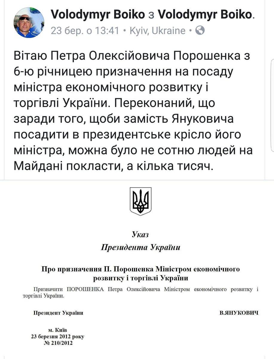 """""""Росія - країна-агресор, країна-вбивця, яка нехтує всіма демократичними правами"""", - Гройсман звернувся до міжнародних партнерів - Цензор.НЕТ 5401"""
