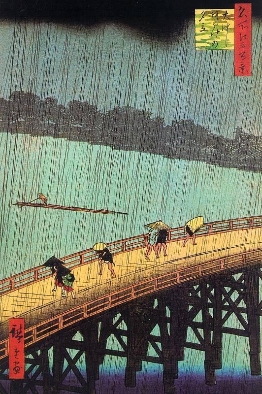 Utagawa Hiroshige (1797-1858), Sudden Sh...