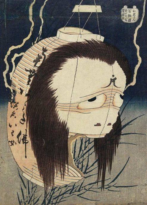 Katsushika Hokusai - Lantern Ghost, c. 1...