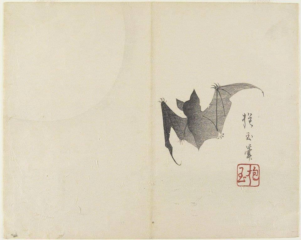 Yamada Hogyoku, Bat and Moon, c.1830 htt...