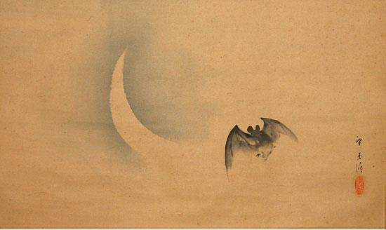 Mochizuki Gyokkei, Bat and Moon, 1900 ht...