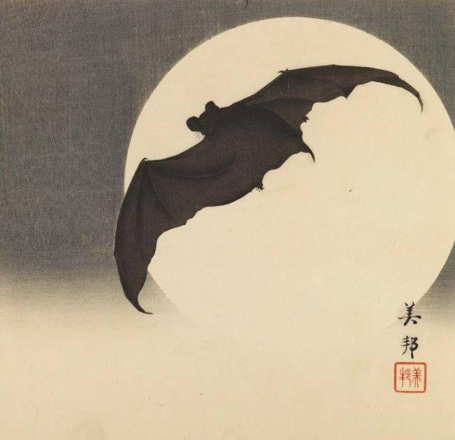 Biho Takashi, Bat Before the Moon, Japan...