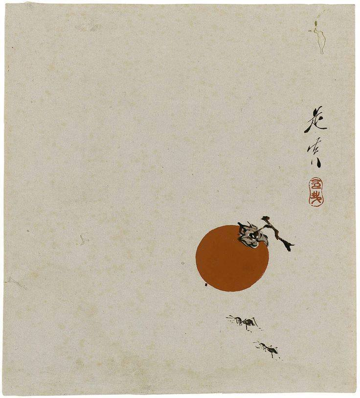 'Persimmon and Ants' (Japan 19th century...