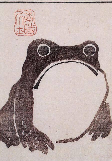 Frog by Japanese artist Matsumoto Hoji f...