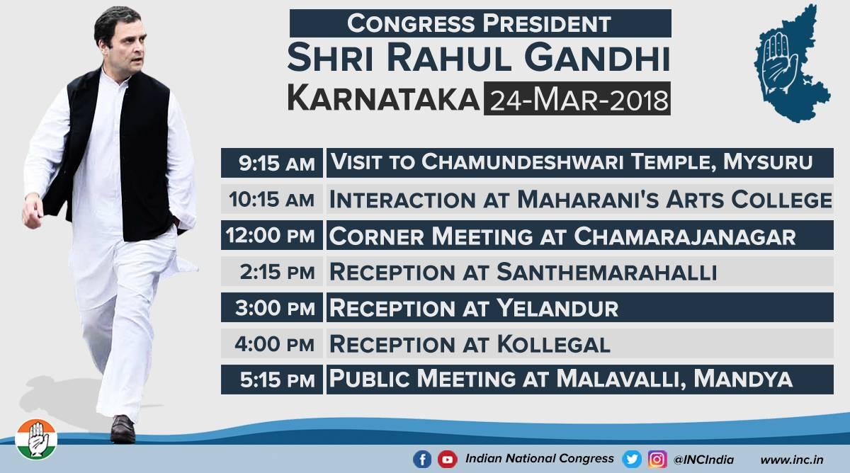 Congress President @OfficeOfRG begins the fourth phase of his tour of Karnataka today with a visit to Chamundeshwari Temple in Mysuru.  #JanaAashirwadaYatre#RGinMysuru