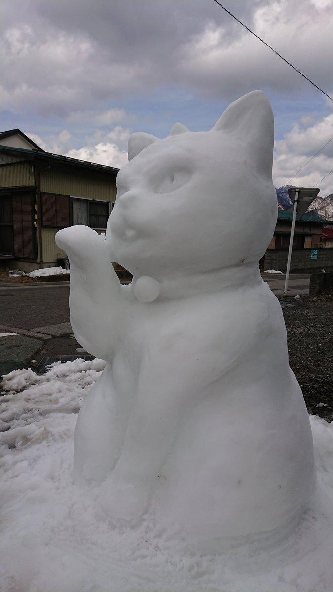 一人 雪 まつり 弘前城雪燈籠まつり|公益社団法人 弘前観光コンベンション協会