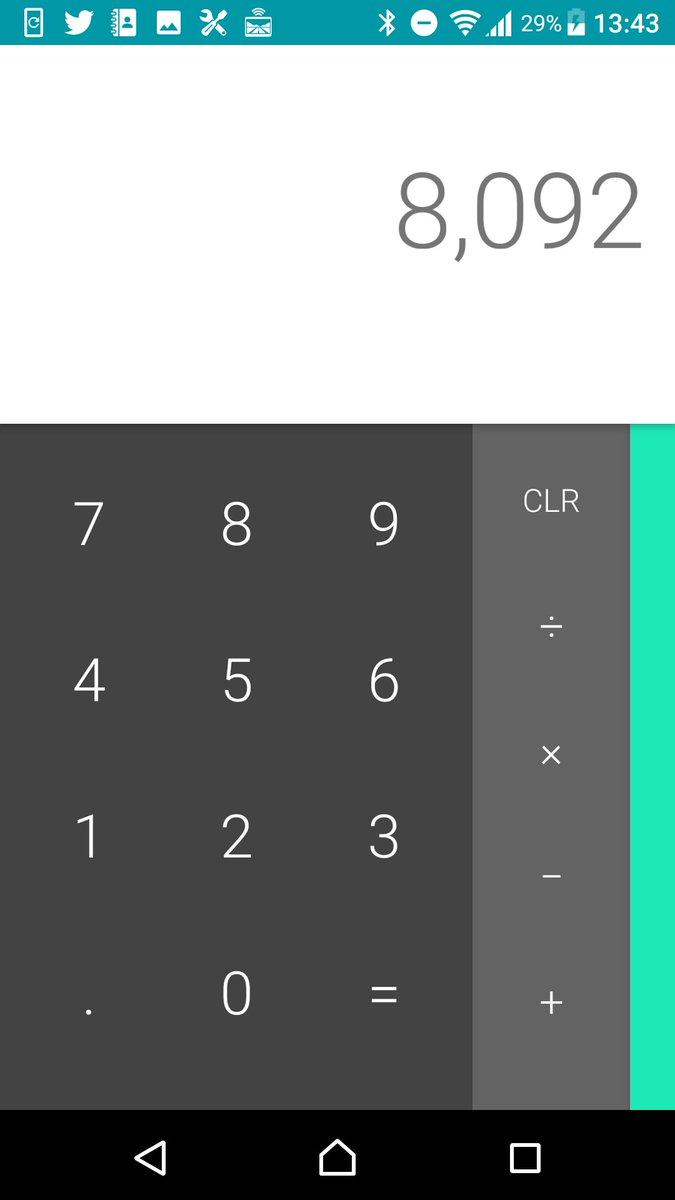 ちなみに、4月のムビモンを全4種総計で見たところ、お値段こんな感じです。  あと...