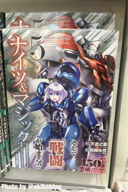 コミックス ナイツ&マジック(5)発売 #akiba https://t...