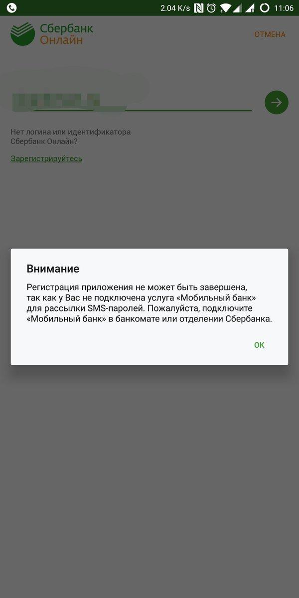 банк возрождение саранск кредит