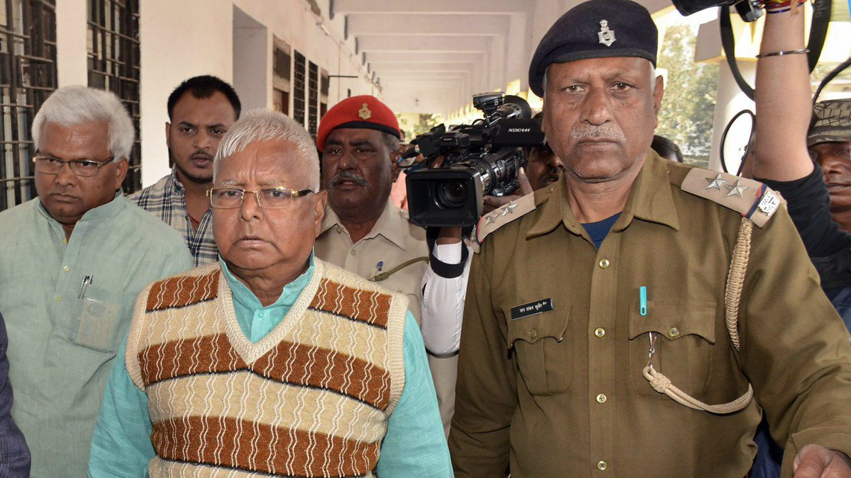Dumka treasury case: Lalu Prasad Yadav sentenced to 7 years in jail  https://t.co/OYZiE0YZf9