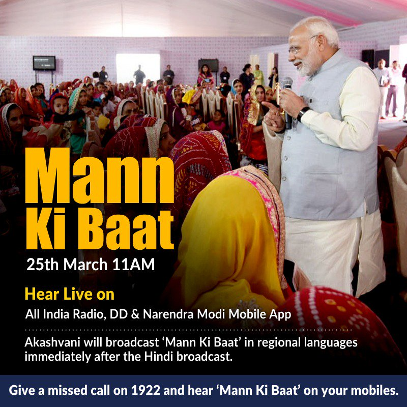 Tune in at 11 AM tomorrow. #MannKiBaat
